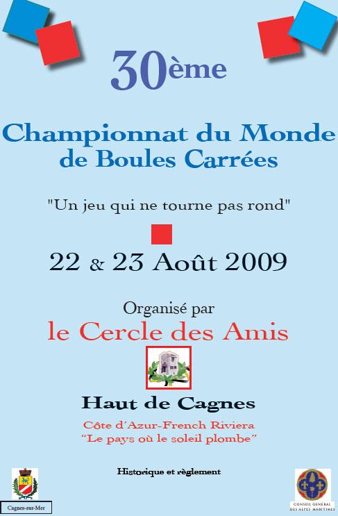 le championnat du monde de boules carr es ForChampionnat Du Monde De Boules Carrees